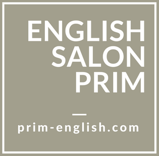 ENGLISH SALON PRIM